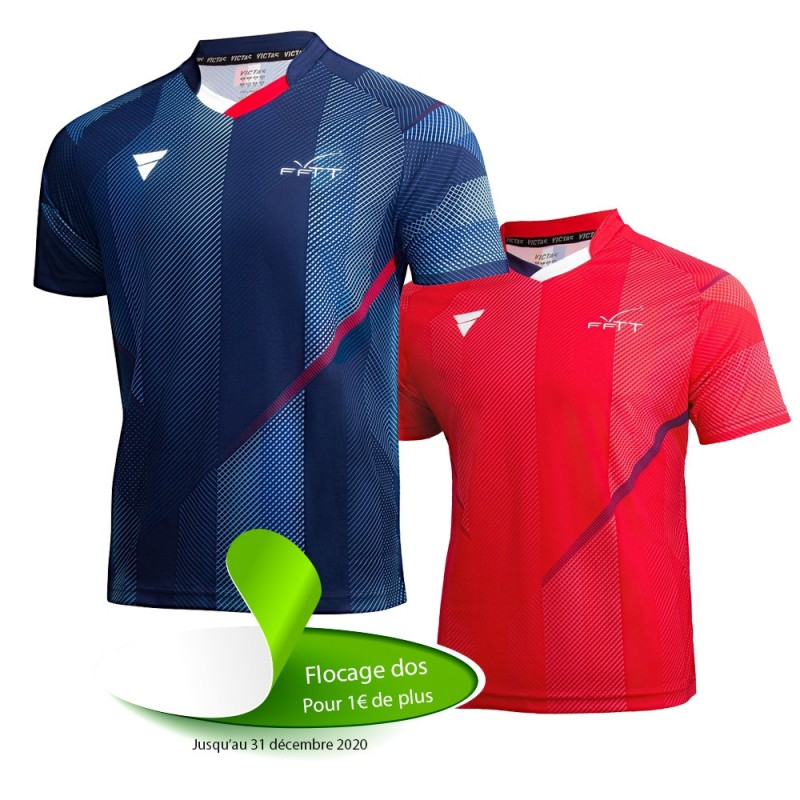 Photo de maillot-equipe-de-france-2020