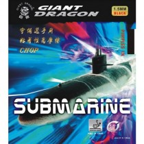 GIANT SUBMARINE